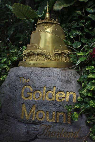 Golden Mount, Sehenswürdigkeit in Bangkok